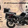 Nueva V-Strom 1000 Adventure
